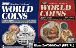 Красный и синий каталоги Краузе на 2019 год