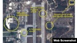 Россия создает военную базу в Латакии.