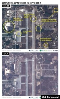 Російські літаки на авіабазі в Латакії (графіка аналітичної групи Stratfor)