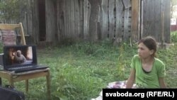 Маша Пяшкун