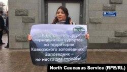 Активистка Софья Русова
