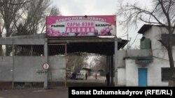 """""""Сары-Өзөн"""" базары"""