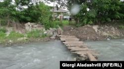 მდინარე კაბალი