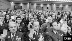 Советлар берлеге коммунистлар партиясенең XXV корылтае ачылышы, Мәскәү, 24 февраль 1976
