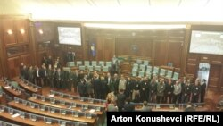 Foto nga seanca e fundit e Kuvendit të Kosovës
