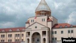 Здание Национального Собрания Нагорного Карабаха