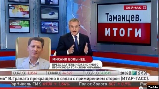 RBK anchor Yury Tamantsev gets an answer he doesn't expect on Russian TV.
