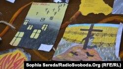 Дитячі малюнки до річниці Голодомору, архівне фото