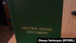 История с паспортами для жителей Южной Осетии не новость