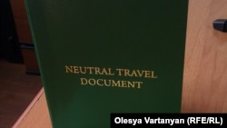 Нейтральные документы, предложенные властями Грузии жителям Южной Осетии и Абхазии.