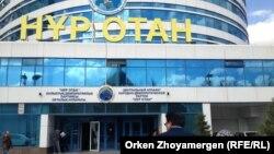 """Люди у здания партии """"Нур Отан"""". Иллюстративное фото."""