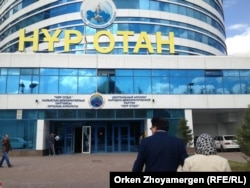 У центрального входа в главный офис партии «Нур Отан». Астана, 12 сентября 2013 года.