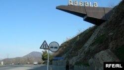 Qəbələ rayonu