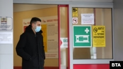 Într-un spital din Sofia, Bulgaria