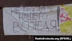 Плакат на проросійському мітингу в Сімферополі, 9 травня 2014 року