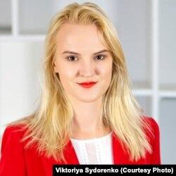 Вікторія Сидоренко
