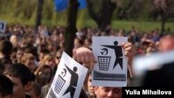 """""""Превратим коммунизм в пыль истории"""" - девиз антикоммунистической акции в Кишиневе"""