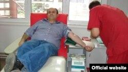 Илустрација: Крводарителска акција.