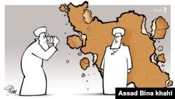 Карыкатура Асада Біна Хадзі «Каб застацца ў гісторыі», намаляваная з нагоды землятрусу ў Іране ў лістападзе 2017.