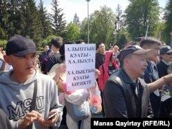 Билікке әлеуметтік және саяси талаптар қойып тұрған адамдар. Алматы, 1 мамыр 2019 жыл.