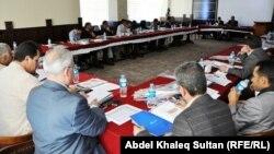 مؤتمر لمنظمات مدنية