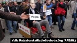 Украина. Бажы биримдигине каршы акция. 5-апрель, 2013-жыл