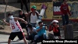 Пратэстоўцы ў Нікарагуа