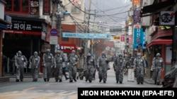 Seul, Kore e Jugut.