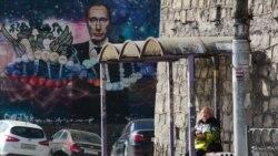 История против застройки: что Путин предложил Севастополю? | Радио Крым.Реалии