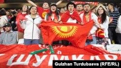 Болельщики Кыргызстана на Кубке Азии-2019.