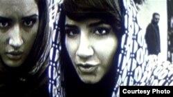 صحنهای از فیلم «شرایط» به کارگردانی مریم کشاورز