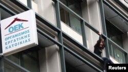 Një tentim vetëvrasjeje në Athinë, për shkak të krizës financiare, 15 shkurt 2012