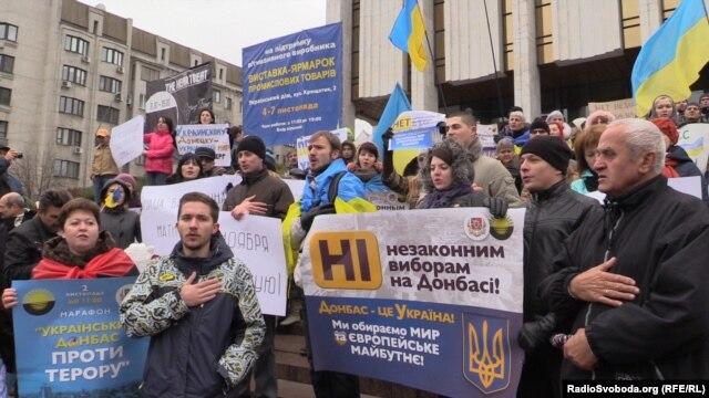 Митинг беженцев из Донбасса против