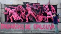 Тема недели: социализм без лица