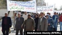 مظاهرة للمطالبة بحقوق المرأة العاملة