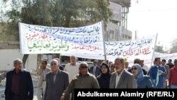 متظاهرون في البصرة يطالبون بتوفير فرص عمل