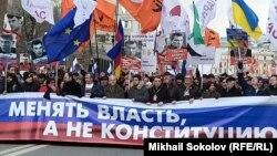 Марш памяти Бориса Немцова, Москва 29 февраля 2020