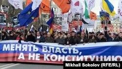 """""""Менять власть, а не Конституцию!"""""""
