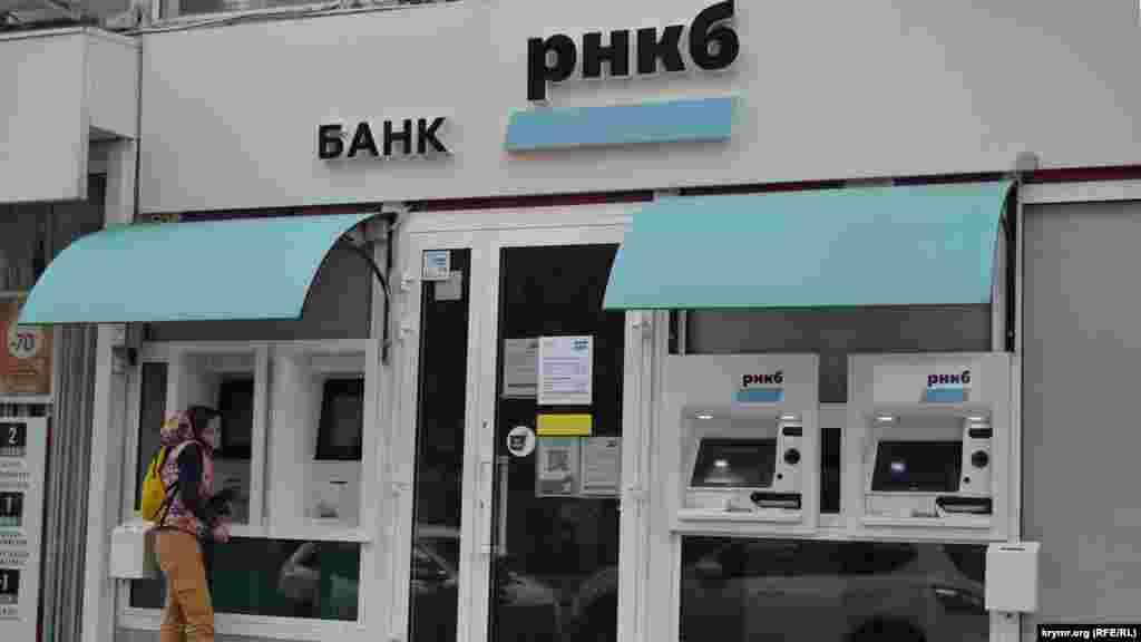 Одно из отделений российского банка в Ялте закрыто, банкоматы по-прежнему работают