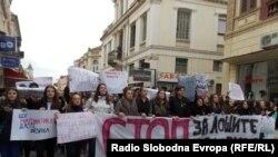 Протестите на средношколците.