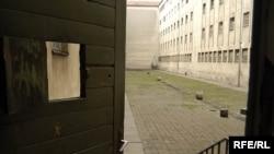 Centralni zatvor u Beogradu, ilustrativna fotografija