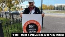 """Акция против """"завода смерти в Камбарке"""" 28 сентября"""
