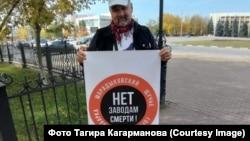 Активист Тагир Кагарманов на акции против строительства завода в Камбарке