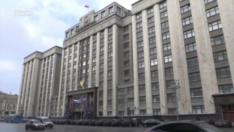 В текущем созыве Госдумы ни разу не выступили 22 депутата