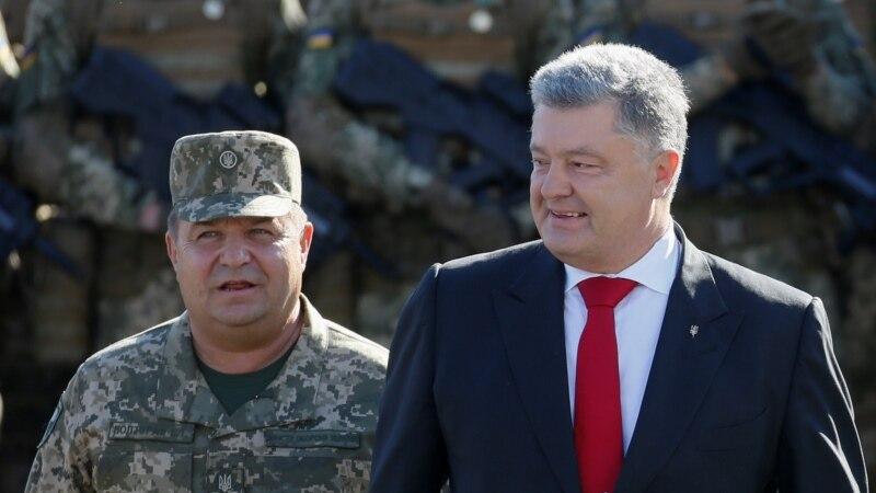 Полторак звільнився з військової служби і буде цивільним міністром оборони – Порошенко