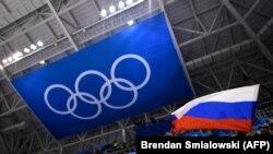 Gyşky olimpiýa oýunlary, Pýongçang