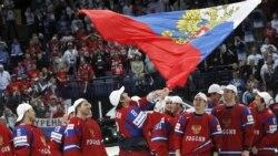 О сборной России по хоккею с шайбой