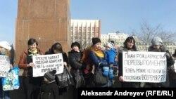 Пикет в Чите, 14 марта 2015 года