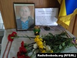 Уголок памяти Сергея Самарского в Северодонецком горсовете