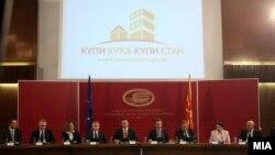 """Прес-конференција по повод официјалниот почеток на владиниот проект """"Купи куќа, купи стан""""."""